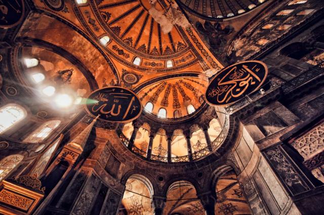 सूरा-अल-वाकीआ   Surah 56