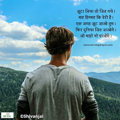 Image for [प्रेरक कविता] हिंदी में [ Motivational poem ] in Hindi,motivation poem inspirational poems motivational poem in hindi motivational poems for success