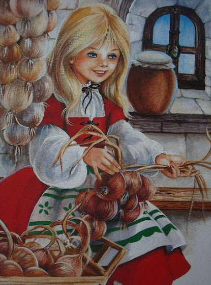 сербская женщина