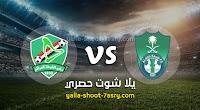 نتيجة مباراة الأهلي السعودي والشرطة اليوم 14-09-2020 دوري أبطال آسيا
