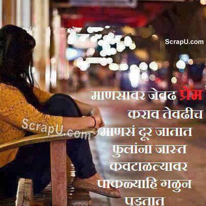Jis se insaan pyar karta hai vahi log hum se door chale jate hai - Love pictures