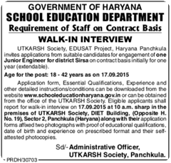 Haryana School Education Department indgovtjobs