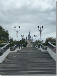 khabarovsk en remontant du fleuve