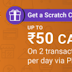 Phonepe - Get a Scratch Card Up to Rs 50 on Paying at Hungerbox