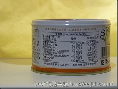 軒閣食品-鮮盒子肉骨茶營養