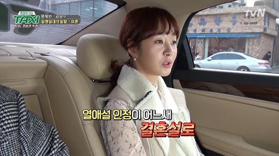 택시 명세빈 김승수