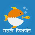 Marathi Fishpond icon
