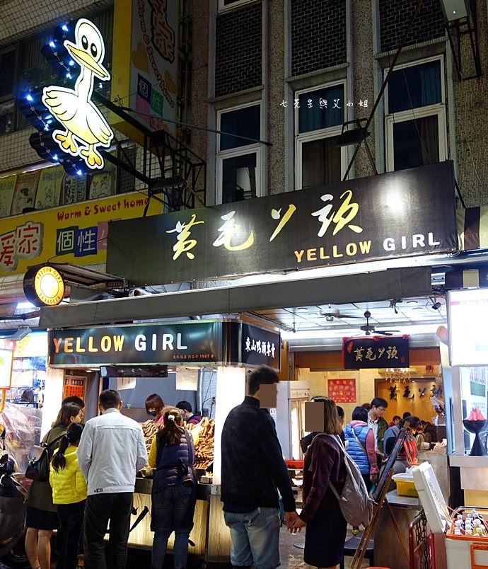 7 嘉義文化路夜市必吃 阿娥豆花、方櫃仔滷味、霞火雞肉飯、銀行前古早味烤魷魚
