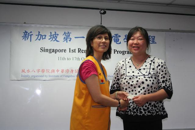 RDX - 1st RDX Program - Graduation - RDX-G120.JPG