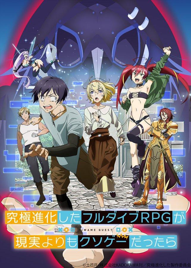 AnimeMorte: Full Dive (Kyuukyoku Shinka shita RPG Full Dive ga Genjitsu yori mo Kusoge Dattara)