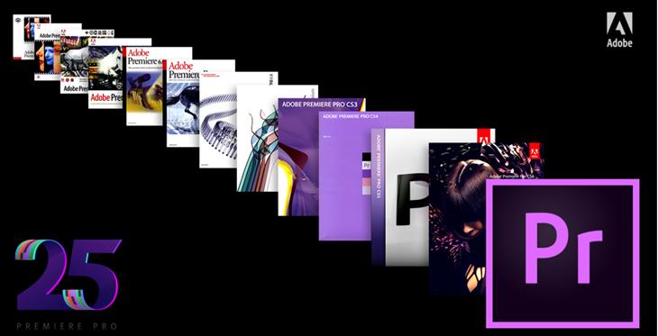 La evolución de Adobe Premier a lo largo de 25 años