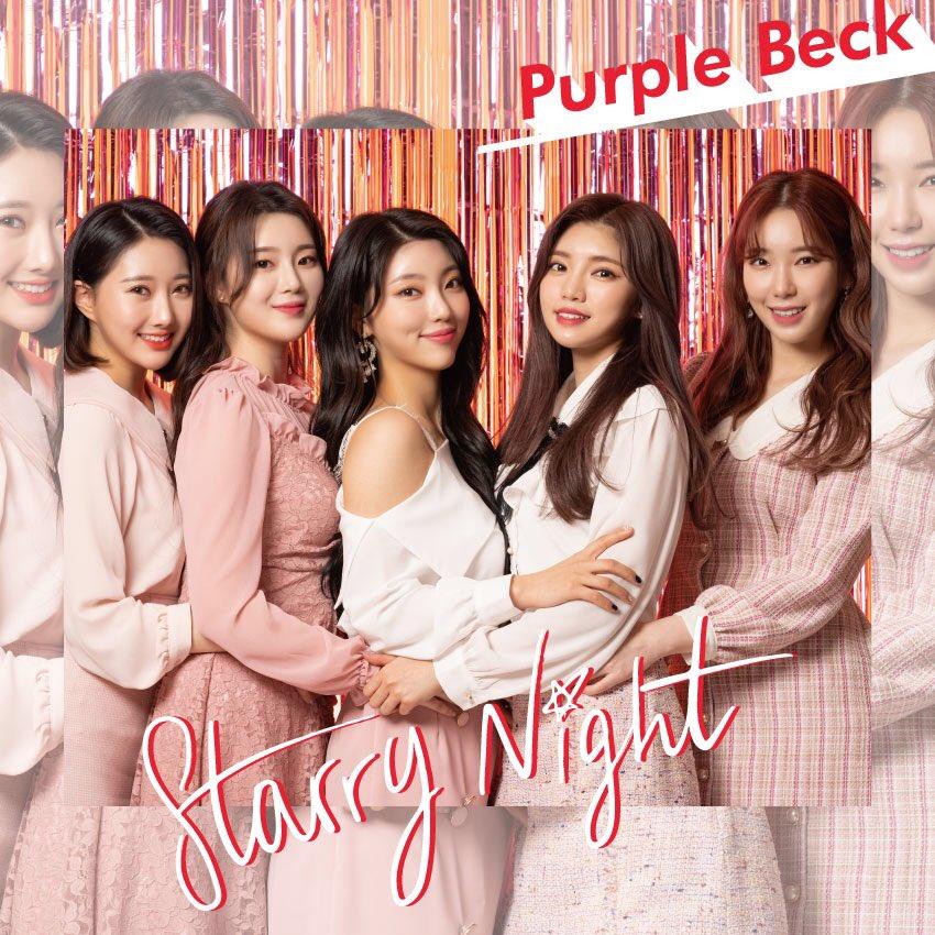 purple-beck