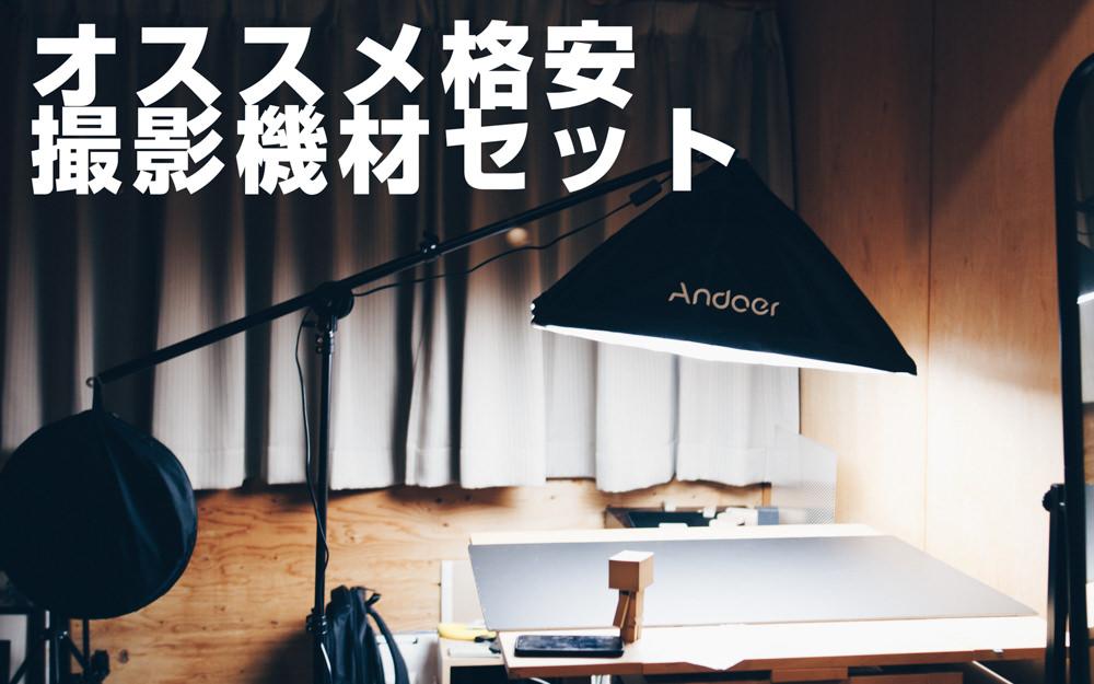 Andoerphotostudio IMG 5541 Edit