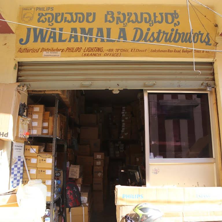 Jwalamala Distributors - Lighting Wholesaler in Bengaluru