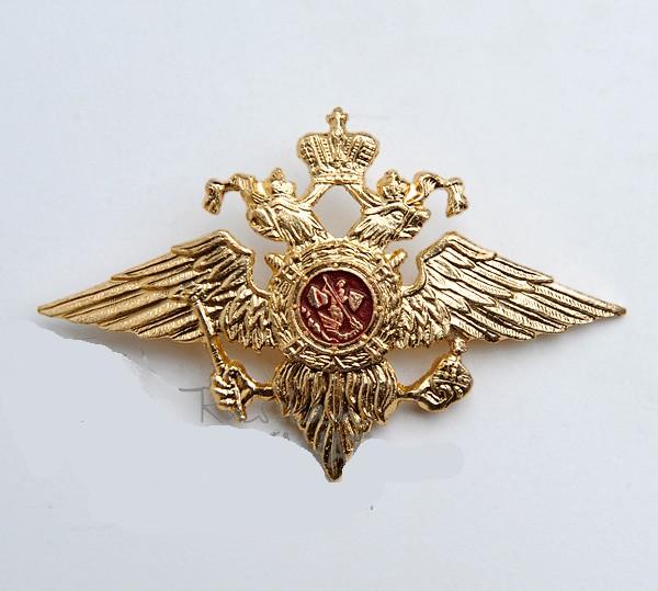 02/12/03 Partida número 200  Russianeaglebadge2
