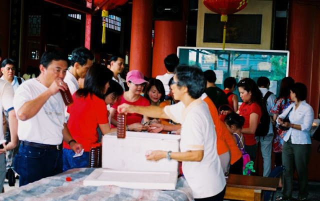 Trip - Temple and Cultural Tour 2007 - CT32.JPG