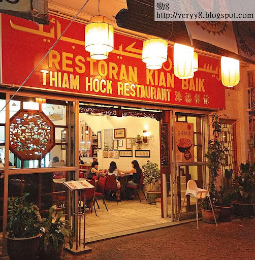 記者在當地一間中菜館發現陸詩韻與該店老闆的合照,相信她最近經常到汶萊。