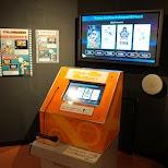 Suginami Animation Museum in Tokyo, Tokyo, Japan