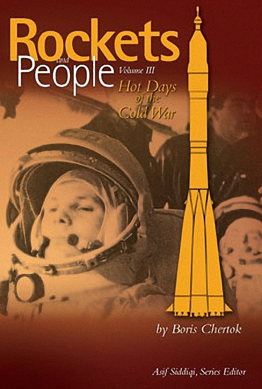 [Rockets-and-People-Volume33]