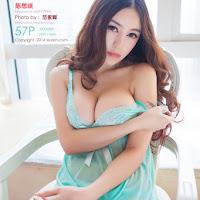 [XiuRen] 2014.01.21 NO.0089 陈思琪 cover.jpg