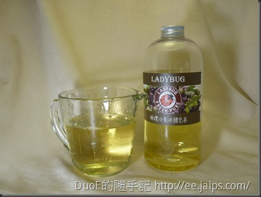 LADYBUG液態皂基-沐浴露製作2