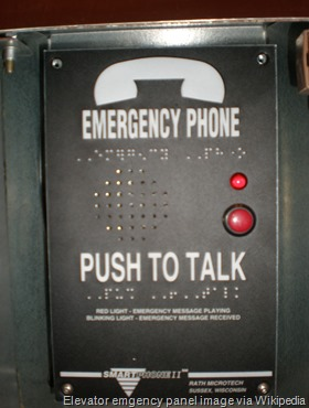 emergency_elevator_phone