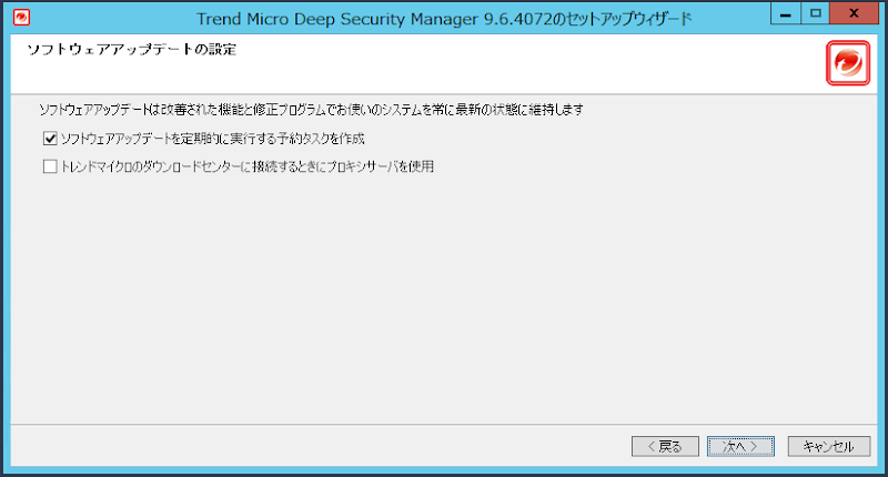 install_deepsecurity_manager11.png