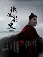 Tie Mian Yu Shi China Web Drama