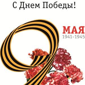 """Социальная акция """"Звонок однополчанину"""""""