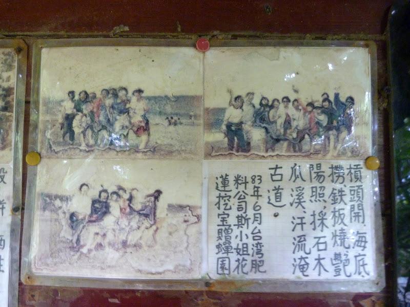 Taipei. Si Shou Shan, et la découverte des maisonnettes du professeur Y I   易教授 - P1340723.JPG