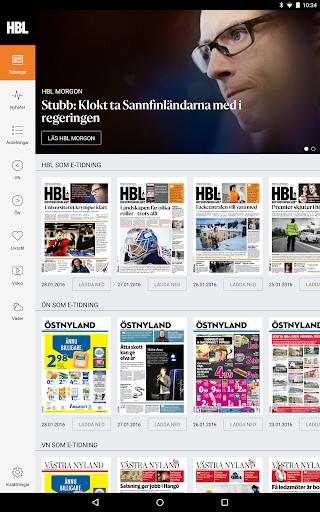 免費下載新聞APP|HBL 365 app開箱文|APP開箱王
