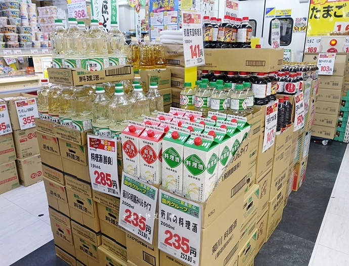 15 上野酒、業務超市 業務商店 スーパー  東京自由行 東京購物 日本自由行