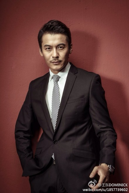 Wang Dong China Actor