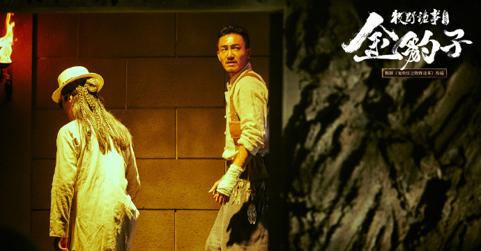 Jin Bao Zi China Movie