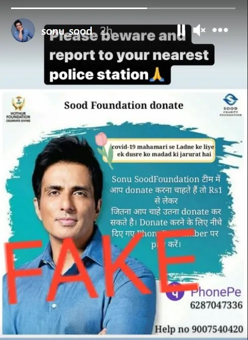 Fake 'Sonu Sood Foundation';