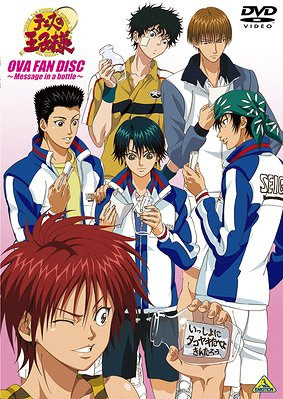 The Prince of Tennis OVA ตอนที่ 26