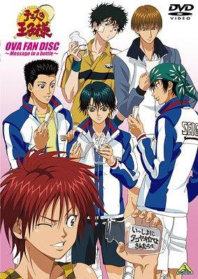 The Prince of Tennis OVA ศึกชิงแชมป์ระดับชาติ ตอนที่ 1-30 END [พากย์ไทย]