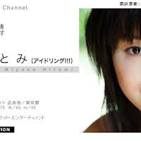 [BOMB.tv] 2010.04 Miyake Hitomi 三宅瞳 hm.jpg