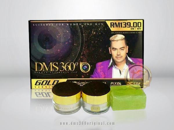 Skincare 3in1 Dermax Superskin 360 (DMS360) - PRE ORDER DMSVIRAL