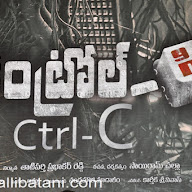 Control C Film Logo Launch Photos