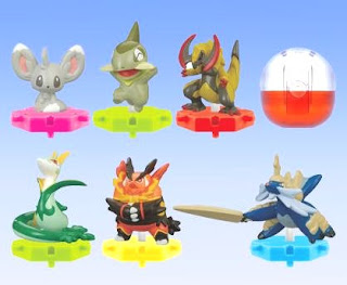 Pokemon Figure Super Get BW 2 Bandai