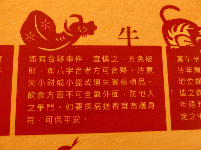 Fortune Tellers, Diseurs de bonne aventure Taïwanais - P1040252.JPG