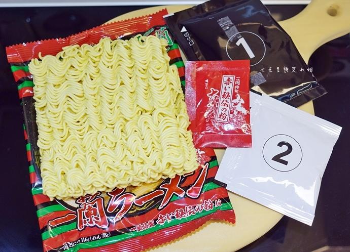 4 日本必吃必買 一蘭拉麵 一蘭伴手禮 一蘭泡麵
