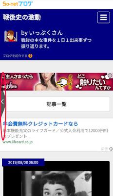 Screenshot_20190809_051538_com.android.chrome.jpg