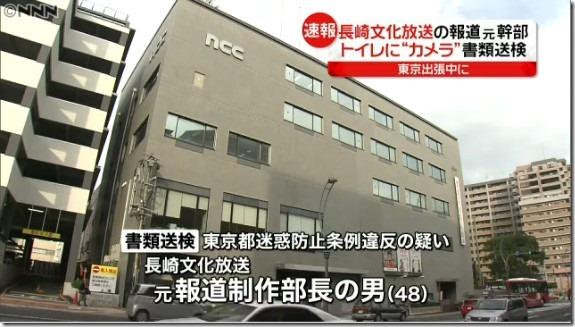 長崎文化放送の報道制作部長n01