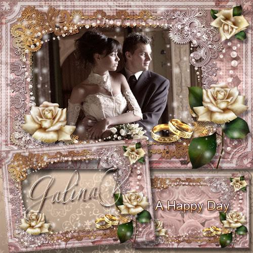 Винтажная свадебная рамка — Счастливый день