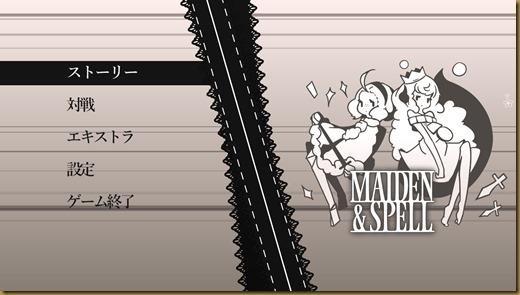 Maiden & Spell (Demo)