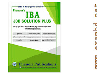 Phenom's IBA Job Solution Plus - Full Math Part PDF Download