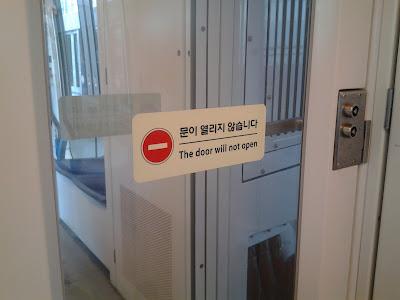 The door will not open