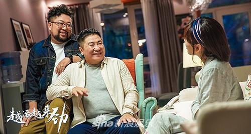 Yue Huo Yue Lai Jing China Drama